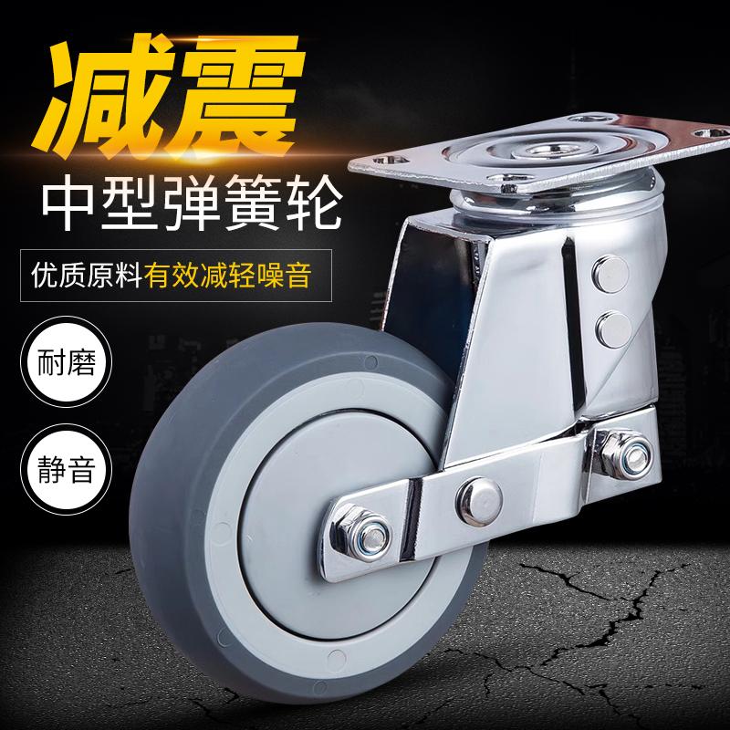 3寸弹簧减震轮抗震5寸万向大门轮4寸定向轮高低伸缩轮3寸避震图片