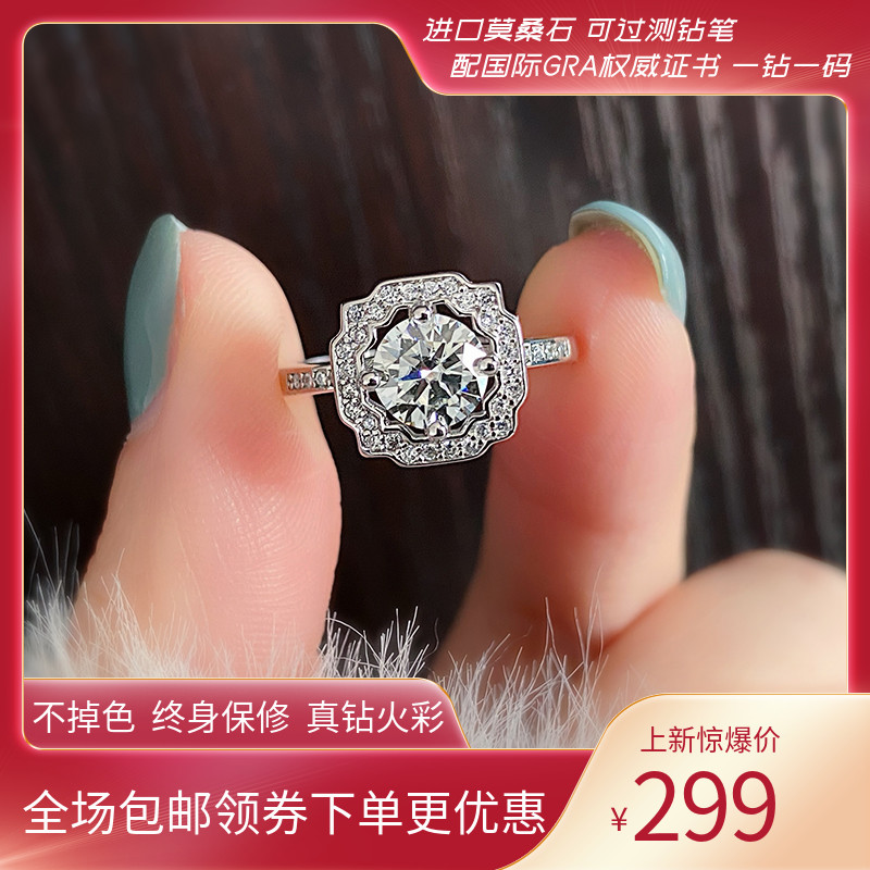 Hai Rui HW home D color one carat S925 Sterling Silver mosang Stone Diamond Ring 18K White Gold Sydney same style proposal ring