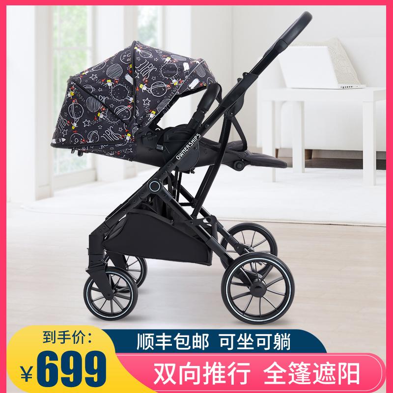 婴儿双向高景观可坐可躺儿童伞车质量如何?