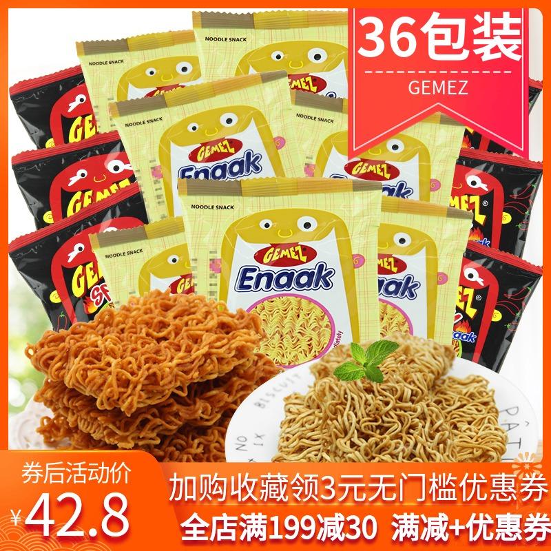 印尼进口GEMEZ Enaak小鸡面36包鸡肉味辣味整箱干脆面点心面零食