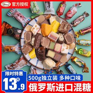 包邮 俄罗斯糖果阿孔特混合散装 紫皮进口零食品巧克力水果软糖喜糖