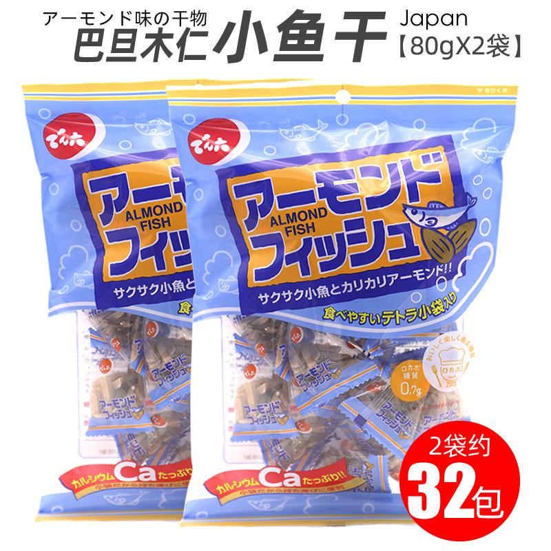 Tianliu Xiaoyu ganba Dan Muren assorted snack imported from Japan 80g childrens almond flavor Xiaoyu ganba