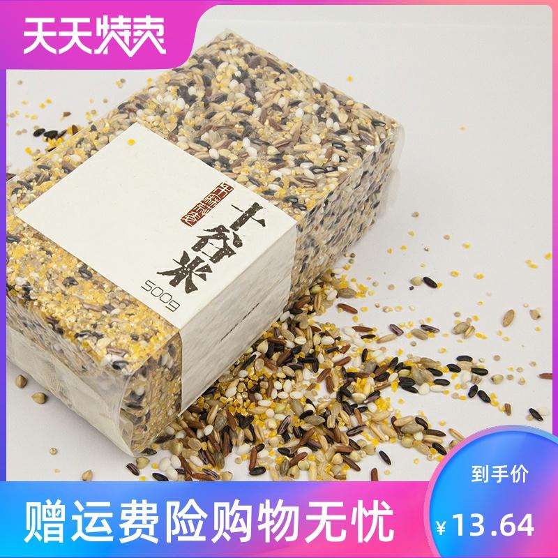 五谷杂粮健身粗粮糙米饭营养粥500g八宝粥原料组合