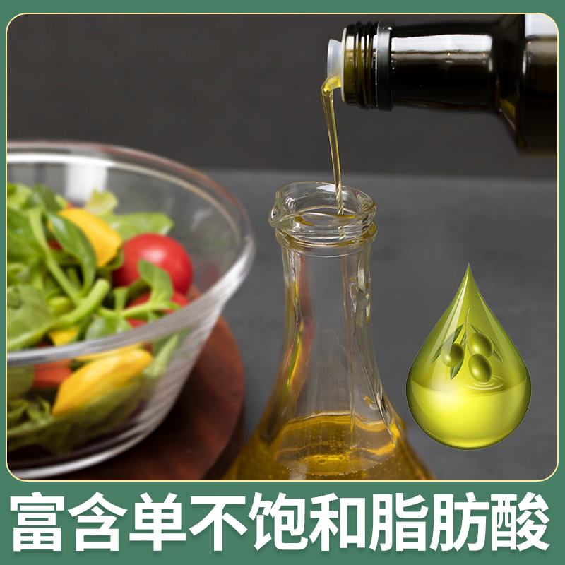 Wuguang shise extra virgin olive oil 500ml Ezhi No.8 seasoned Chinese cooking oil