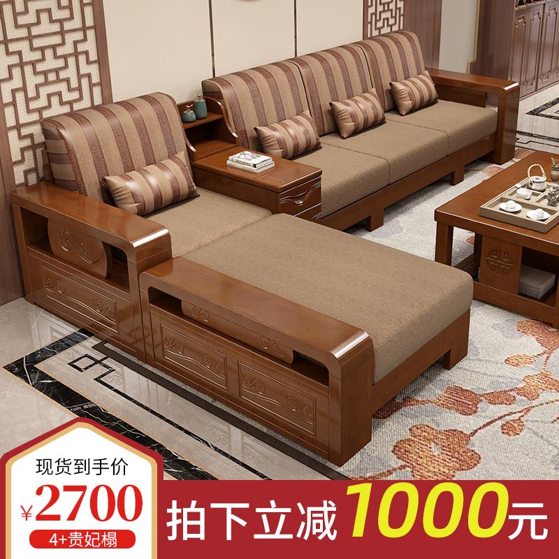 全實木沙發新中式客廳家具組合套裝現代簡約小戶型木質布藝沙發