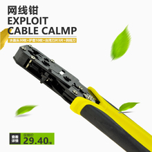 Development of cable clamp sets, network clamp, wire pliers, crystal head, wire mesh clamp, pressure clamp.