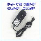 包邮步步高T2T600T800T1T900点读机充电线9V600mA电源适配器