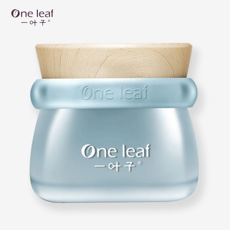 一叶子薄荷控油面膜深层清洁补水收缩毛孔泥膜洁净肌肤官方正品图片