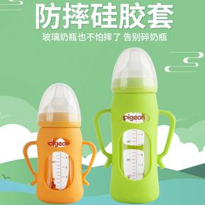 贝亲玻璃奶瓶盖防摔重力球吸管手柄配件宽口径替换上盖保护套通用