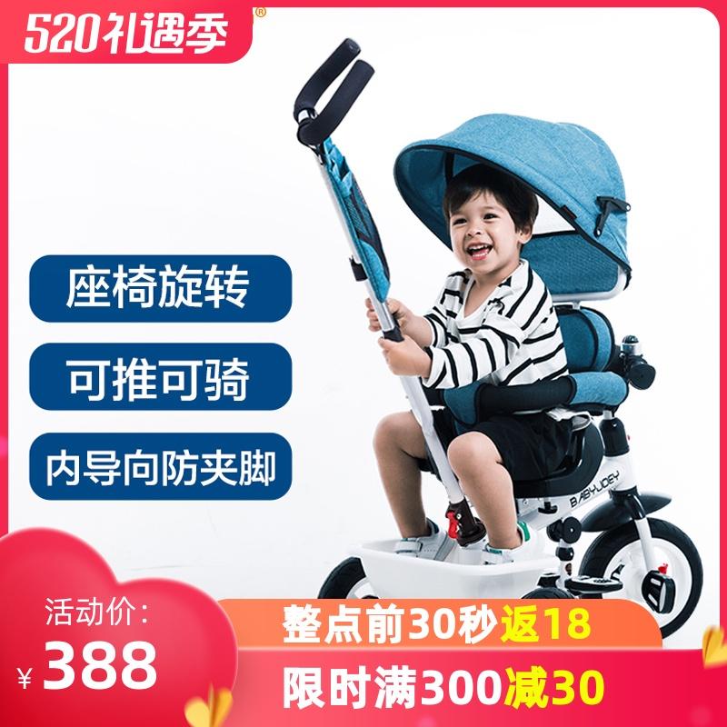 Трехколесные коляски Артикул 540769084951
