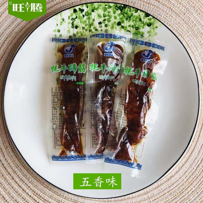 小吃蹄筋青海牦牛奇佳小包蹄筋藏东熟食装 肉牛500g独立牦牛卤味