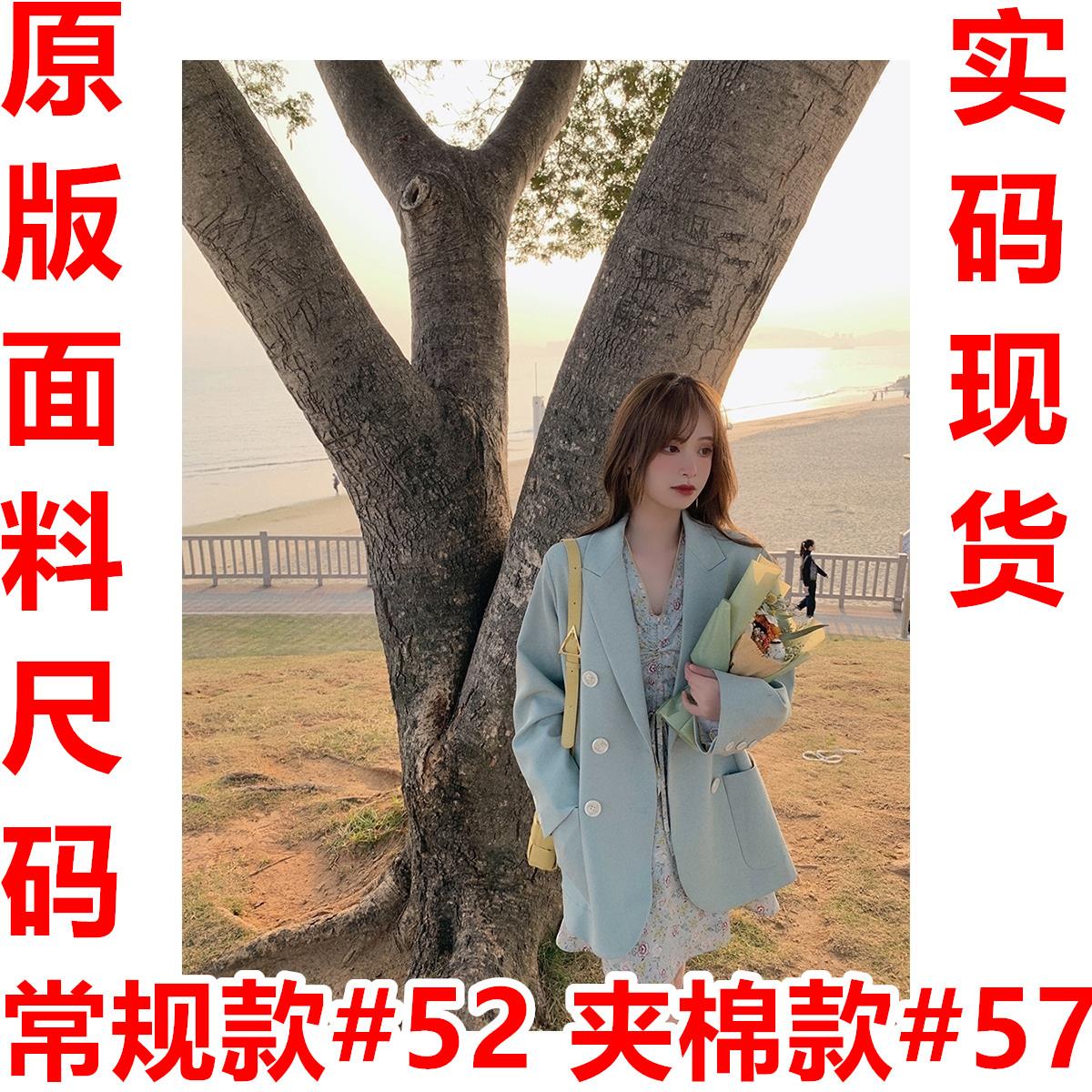 珍珍家小西裝外套女春季2021年新款設計感小眾休閑韓版小個子西服