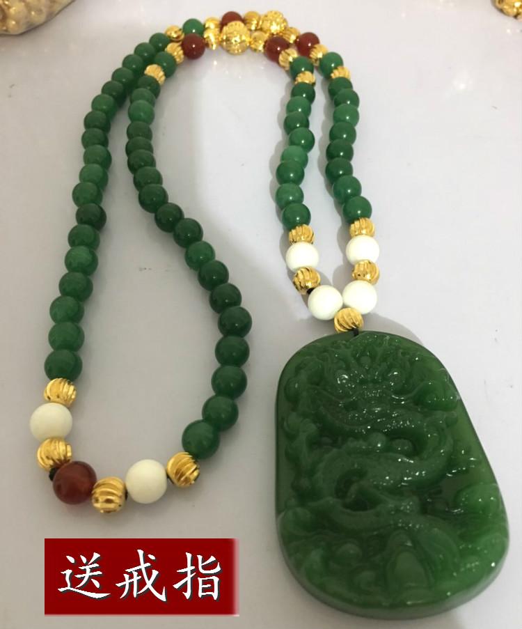 Изделия из малайского нефрита Артикул 641499127413
