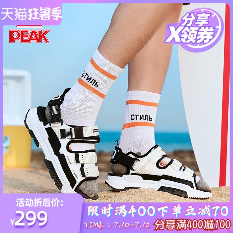 Детская спортивная обувь Артикул 619664675609