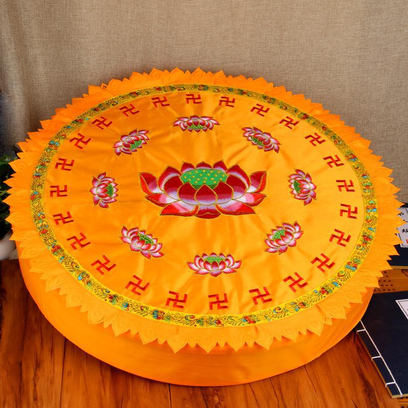 Подушки для медитации Артикул 613784703189