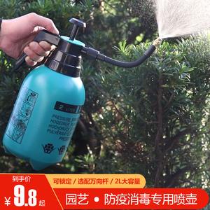 手动气压式喷壶消毒压力壶洒水壶