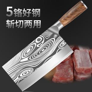德国菜刀家用超快锋利免磨砍斩切刀厨房专用厨师切片刀不锈钢刀具品牌