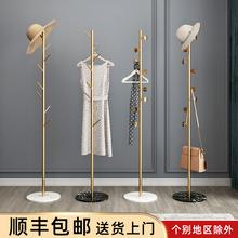 现代简约大理石轻奢衣架落地卧室铁艺置物衣帽架家用挂包挂衣服架