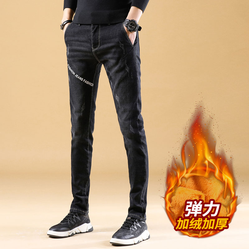 Mens Plush stretch slim casual jeans 603641 pants fashion pants autumn and winter new