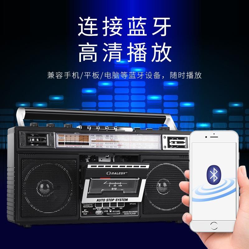 高档新款复古四波段录音机 磁带机 收录 收音 USB SD 带蓝牙转录