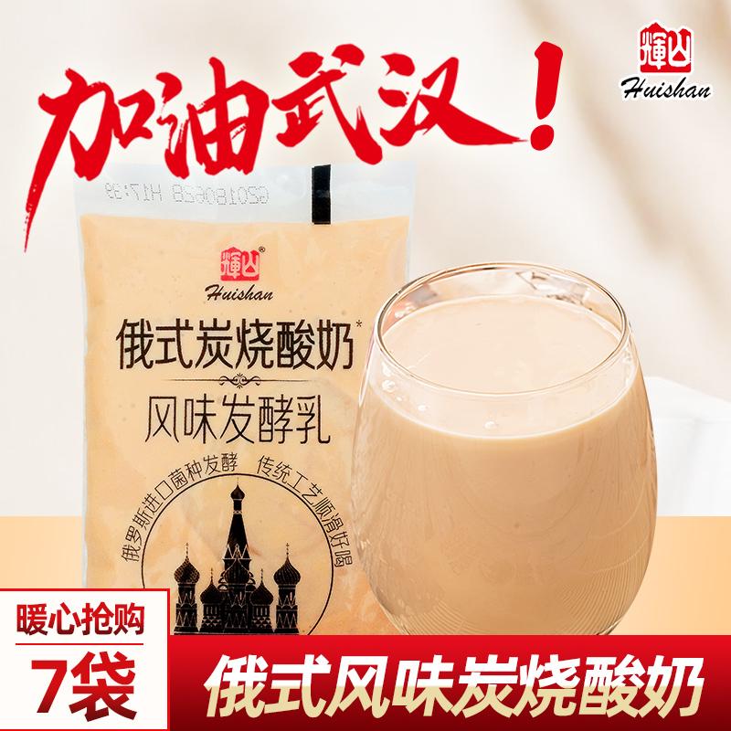 辉山俄式炭烧酸奶180g*7袋 网红早餐酸奶 烤酸奶 低温酸奶图片