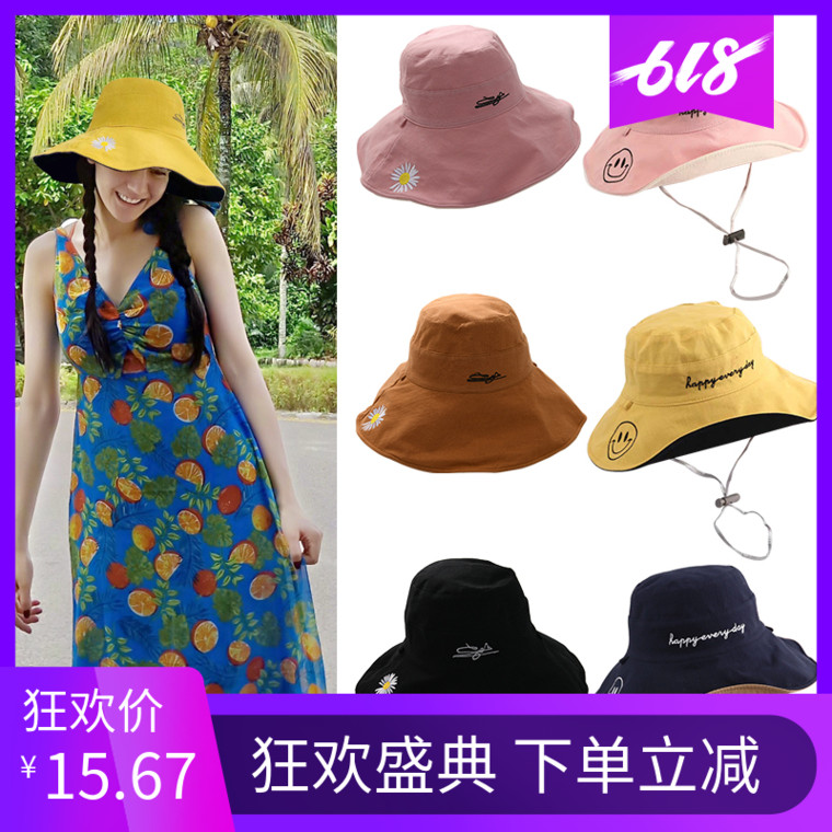 Fishermans hat female Daisy sunscreen double sunshade hat
