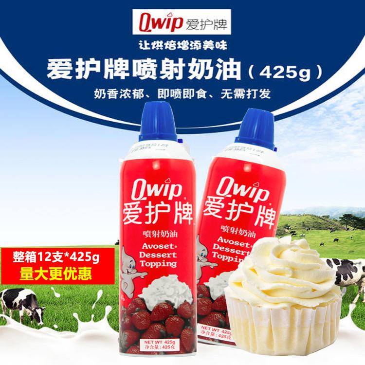 爱护牌喷射即食奶油425g冰淇淋咖啡蛋糕幕斯免打发奶茶原料新日期