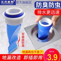 下水管硅胶芯地漏防臭神器卫生间下水道密封圈浴室厕所圆形防虫盖