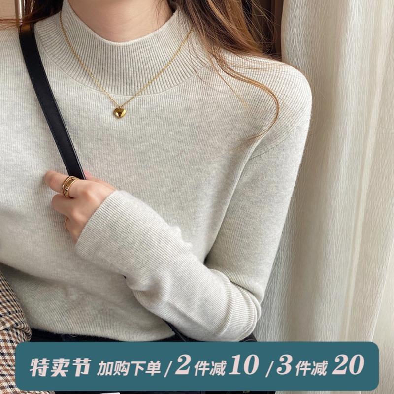 打底衫2021年春季新款女白色春秋薄款半高领毛衣内搭黑色针织上衣