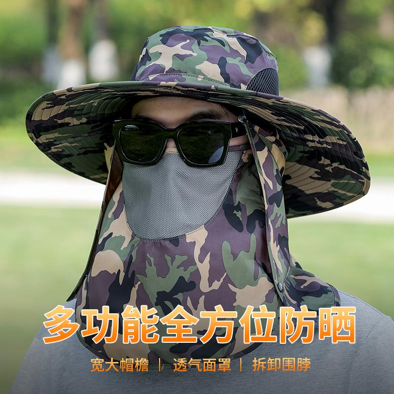 Sunshade hat mens summer outdoor fishing sunscreen fishermans hat anti ultraviolet sun hat big eaves mask