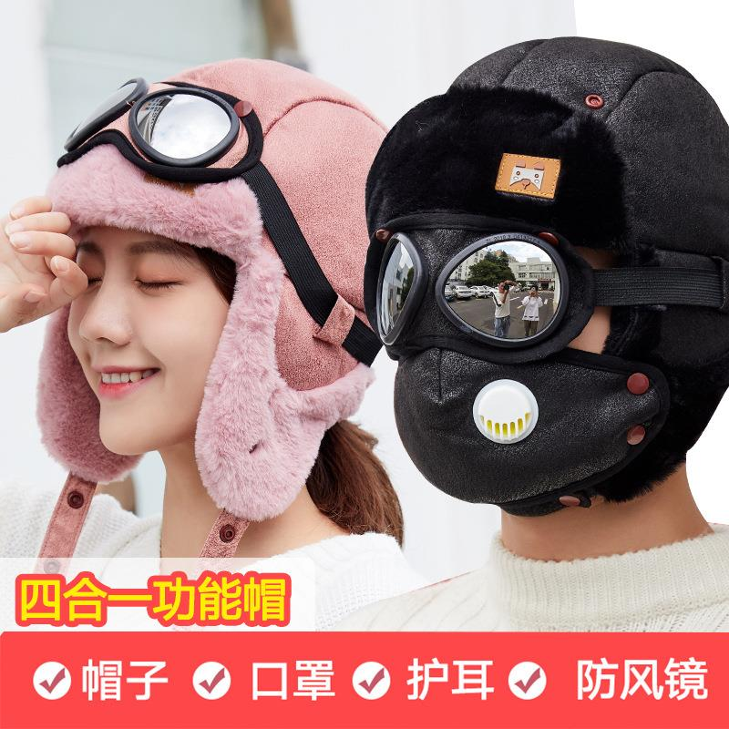 Skiing Lei Feng cap snow proof wind proof Plush thickened cycling warm hat mens and womens winter cold proof Motorcycle Glasses
