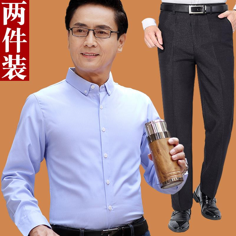 Middle aged mens long sleeve shirt dad summer suit 40 casual thin 50 year old spring autumn striped shirt