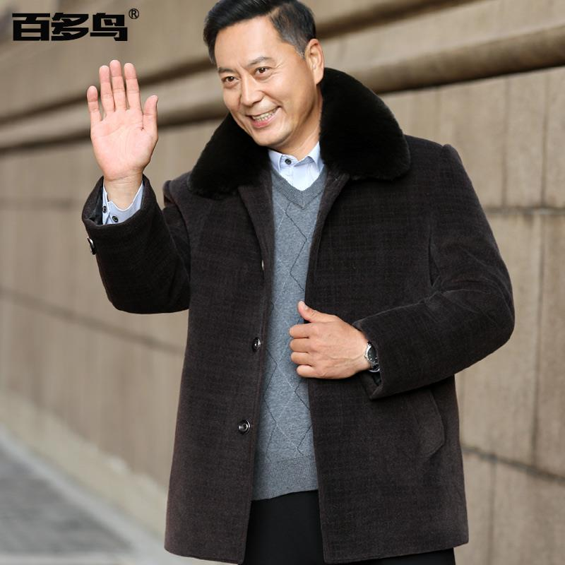 2020 new autumn and winter wool coat mens middle and old age lapel jacket coat fathers woolen coat