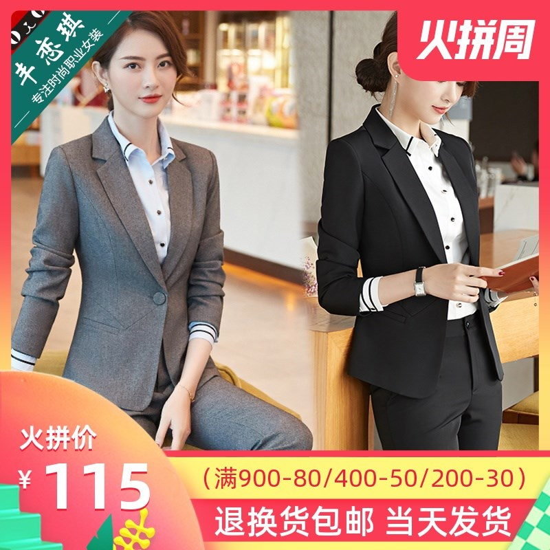 西装套装女气质高端职业套装销售工作服女春装2020款女时尚小西服