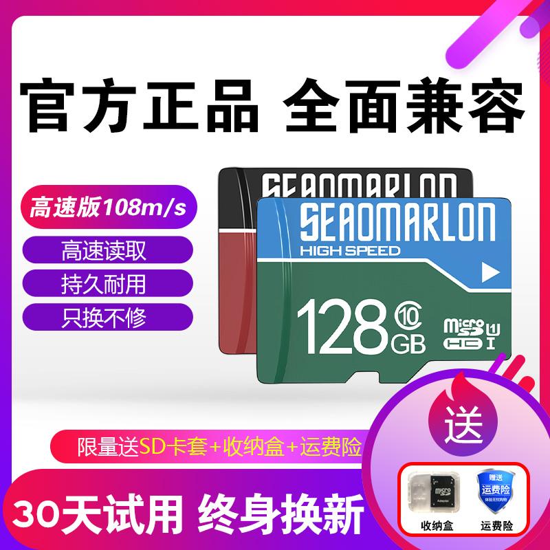 64g 128g行车记录仪卡小米内存卡