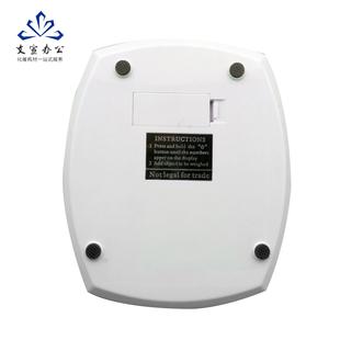 中国度0.1克 称量1公斤 电子称 办公设备耗材相关服务WHB型 数显