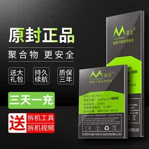 适用于oppor15电池r15xPAAM00PAAT00oppor15梦境版云星版手机原装正品原厂大容量更换BLP663BLP651