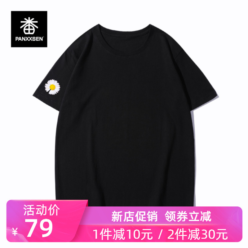 Pan xiansen chaopai Daisy T-shirt for lovers men and Women Short Sleeve Cotton Black half sleeve cotton bottomed shirt