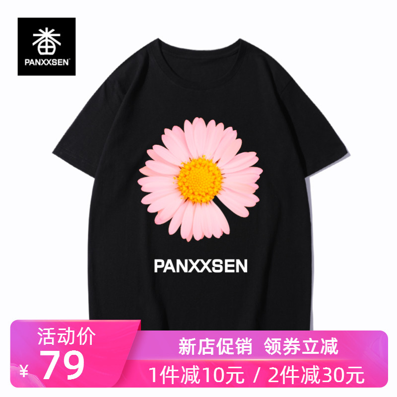 Pan xiansen fat plus plus size half sleeve ins fashion brand fat mens T-shirt short sleeve daisy flower couple summer