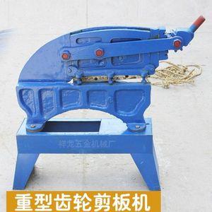 厂销齿轮式剪板机加重剪板机不锈钢钢带专用铁板钢板手动剪切机