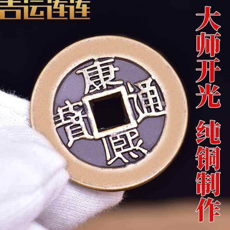 Альбомы для хранения купюр и монет Артикул 641807287168
