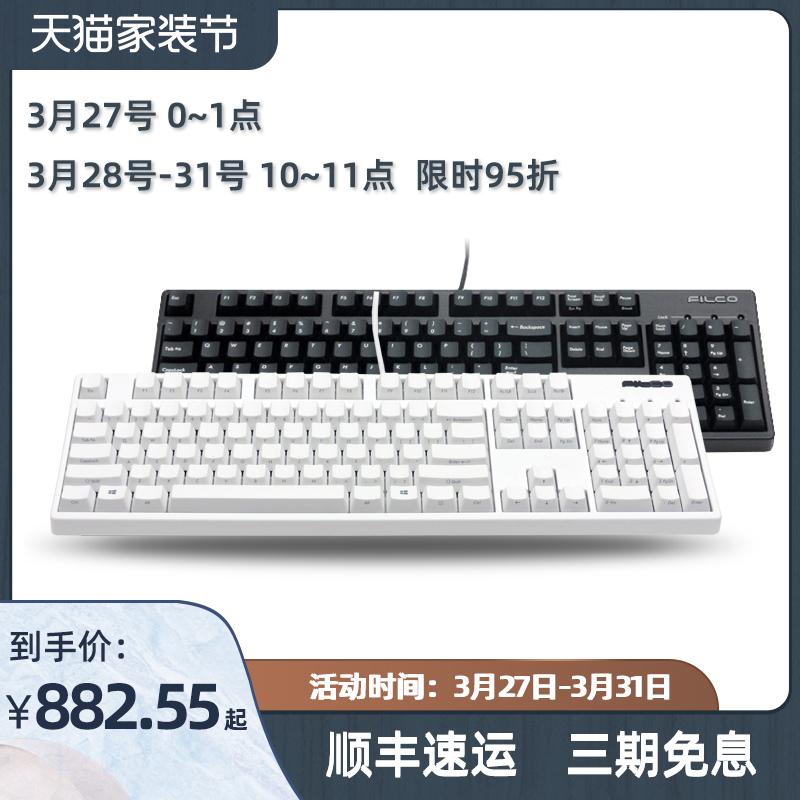 filco机械斐尔可限量版104彩键盘怎么样