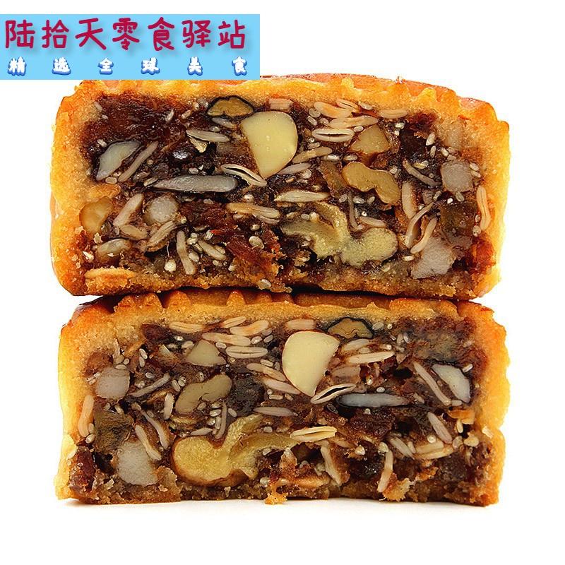 香港五仁月饼老式月饼散装金腿伍仁叉烧广式广东月饼中秋