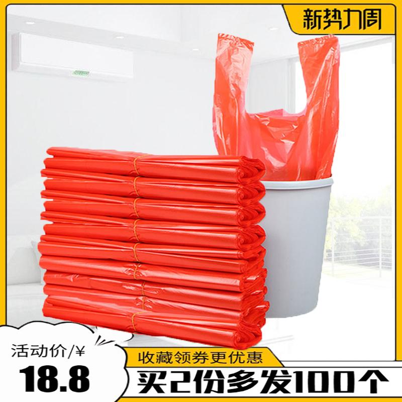 红色垃圾袋家用手提式加厚打包袋中大一次性购物方便袋塑料袋批发