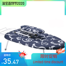 Iron plate mat board home folding ironing table烫衣板及配件
