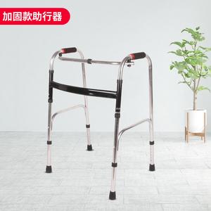 残疾人助行器拐扙老人助步器走路拐杖助力辅助行走器车扶手架老年