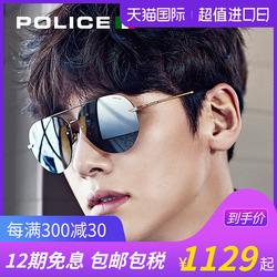 意大利POLICE池昌旭同款太阳眼镜开车专用男女蛤蟆镜墨镜SPL461G