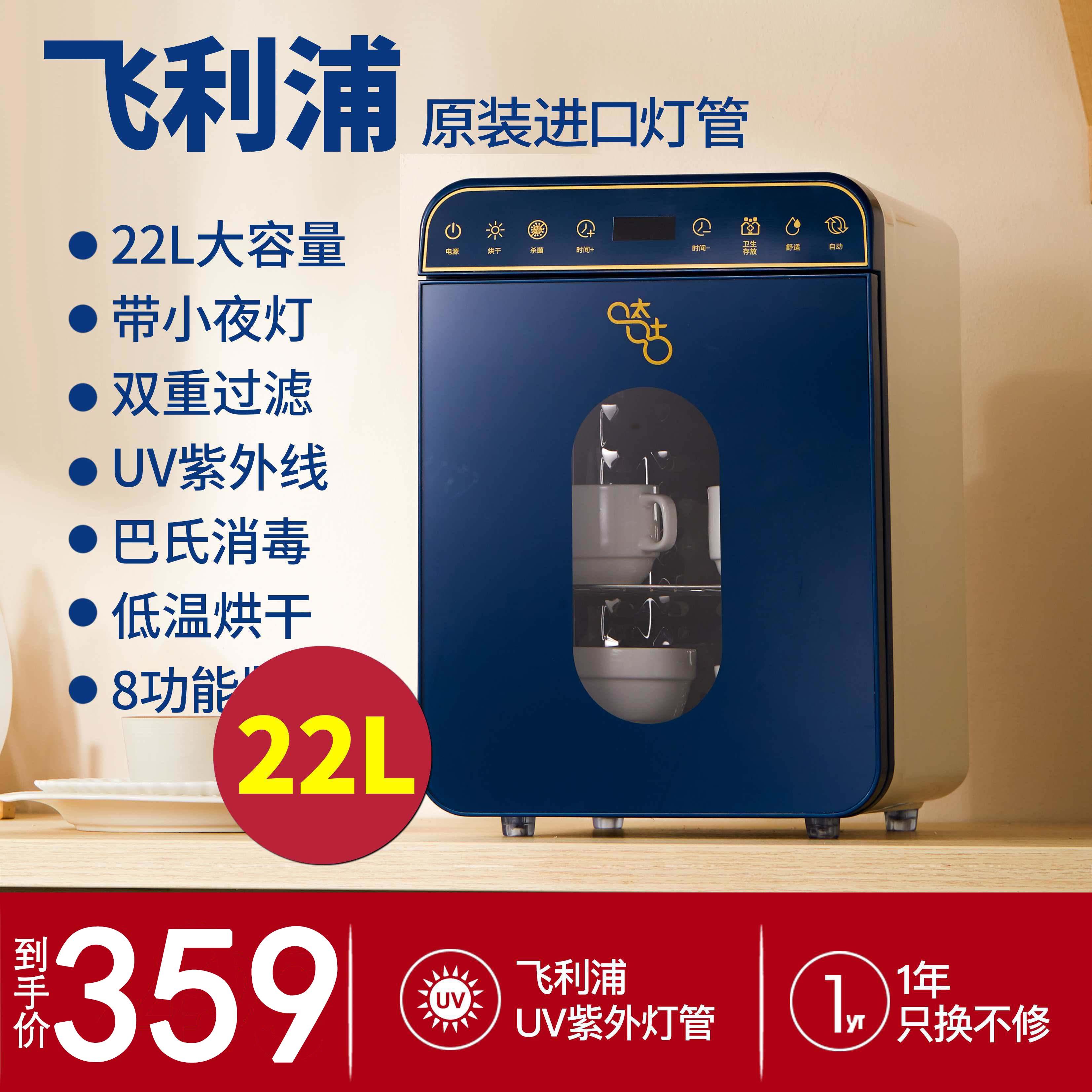 Посудомоечные машины / Стерилизаторы для посуды Артикул 619618618712