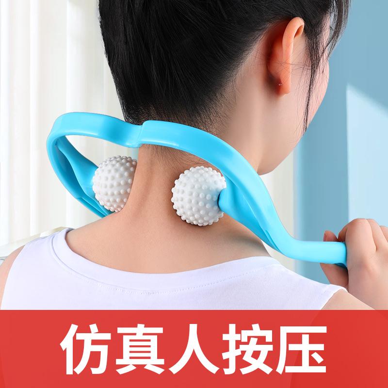 手动颈椎按摩器颈部多功能劲夹器腰椎揉捏肩颈仪家用小夹脖子神器