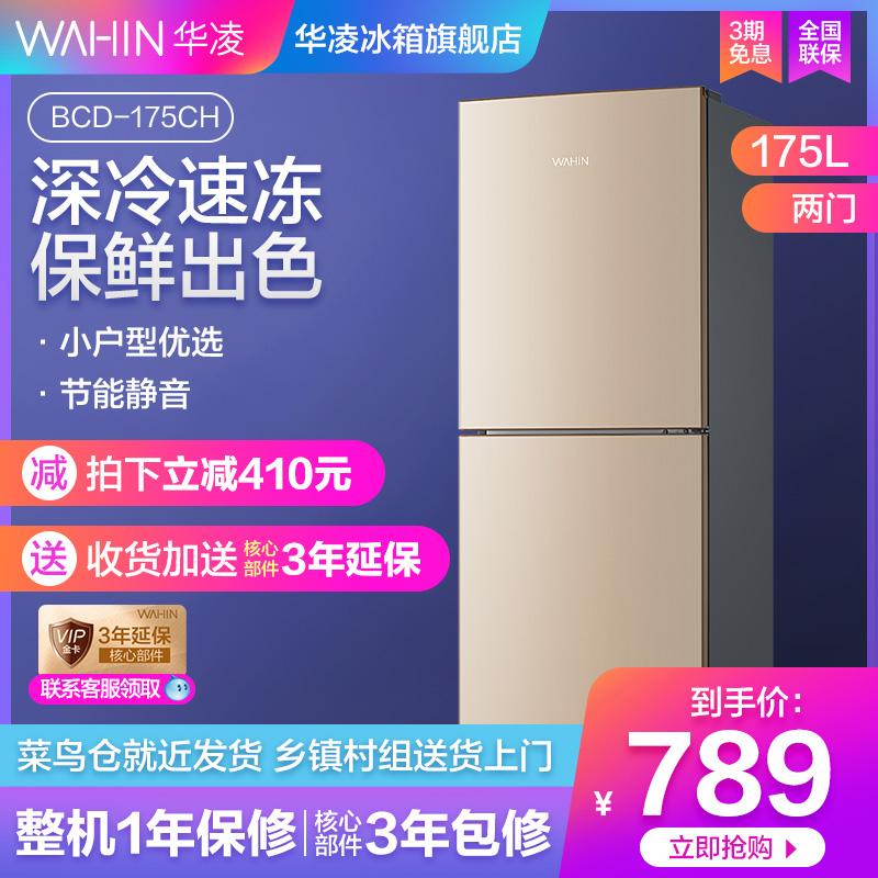 Холодильники Артикул 612709951399